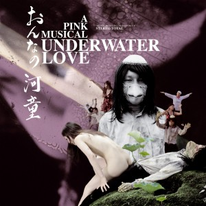Stereo Total - Underwater Love